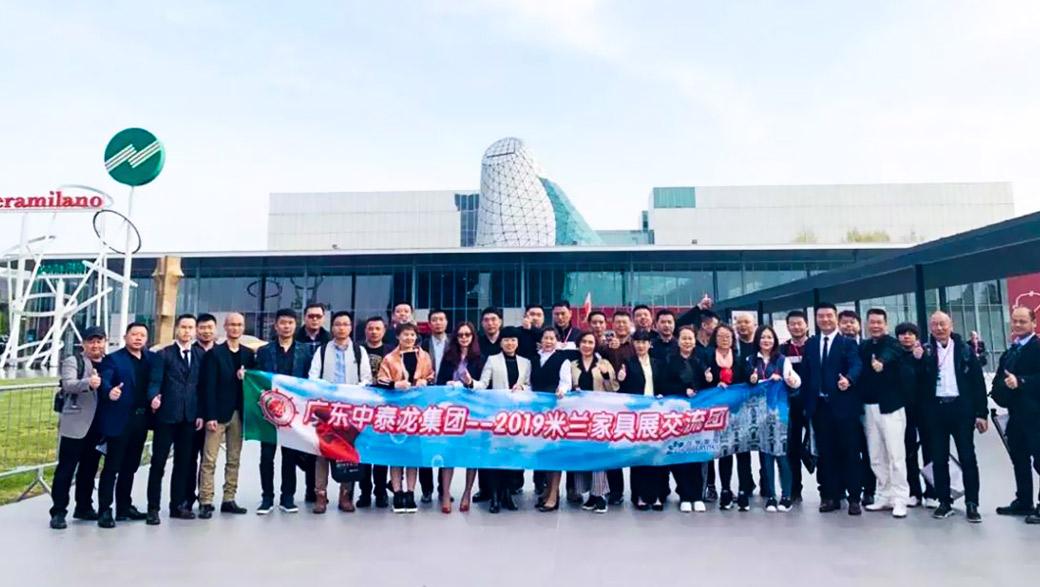 广东中泰龙集团组织骨干人员赴米兰国际家具展参观学习