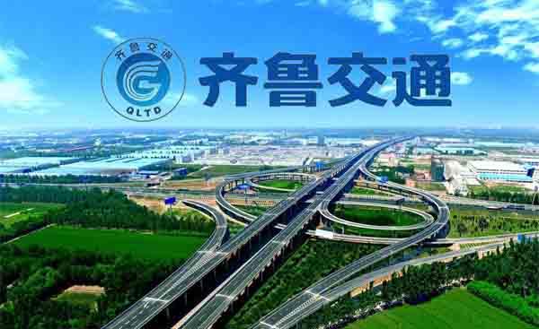 案例鉴赏:齐鲁交通集团办公家具解决方案