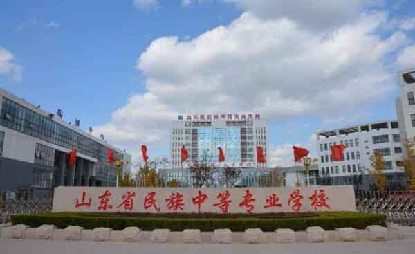 山东省民族学校办公家具配置案例-学校家具厂家