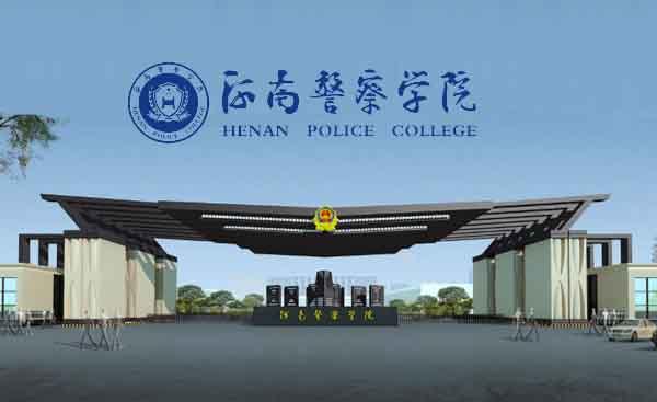 中泰学校家具-河南警察学院服务案例-政府办公家具生产厂家