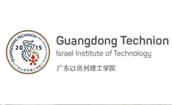 以色列理工学院家具配套工程案例—广东办公家具