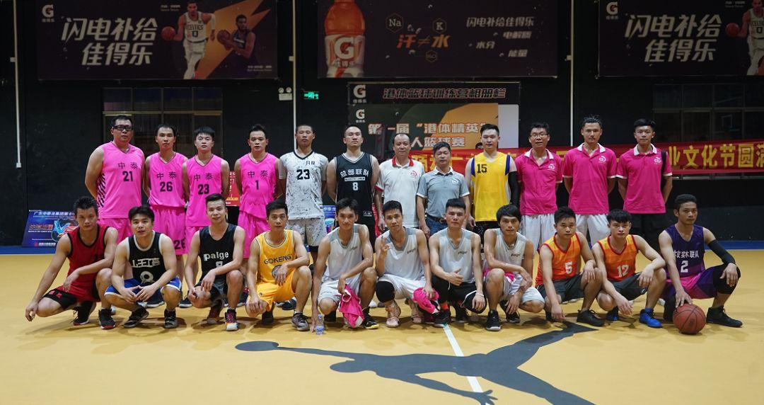 中泰龙全明星篮球赛精彩上演!本届文化节篮球比赛圆满落幕!