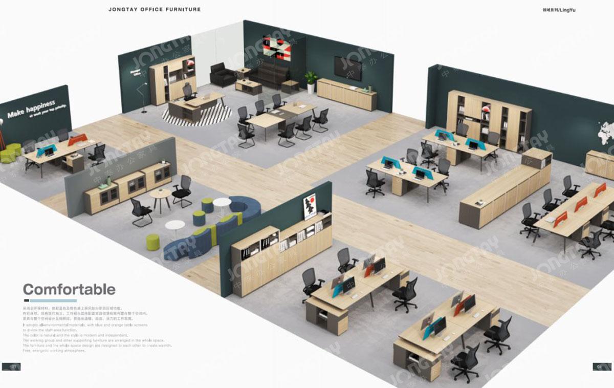 办公家具对企业形象的重要性