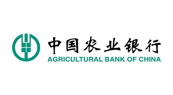 案例鉴赏:中国农业银行内蒙古自治区分行营业网点