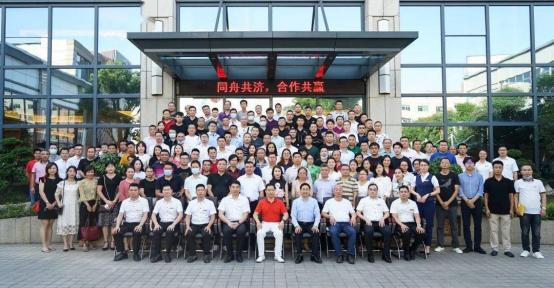 同舟共济谋发展 凝心聚力赢天下——第八届广东中泰办公家具供应商大会圆满结束