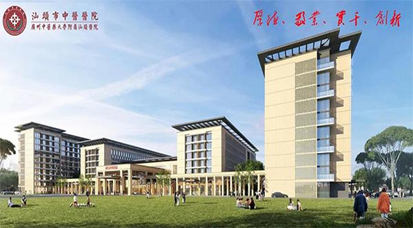 中泰医院项目 | 汕头中医医院