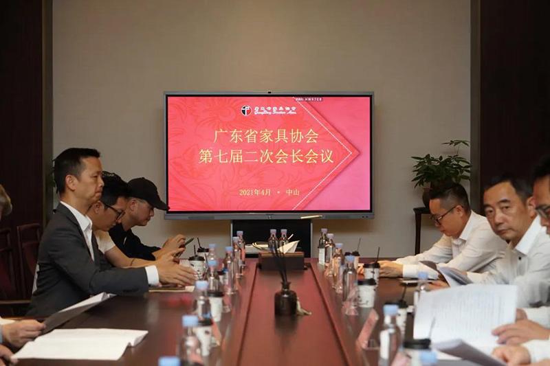 广东省家具协会第七届二次会长会议在中泰龙总部召开