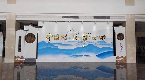 工程项目 | 高岭·中国村村长学院